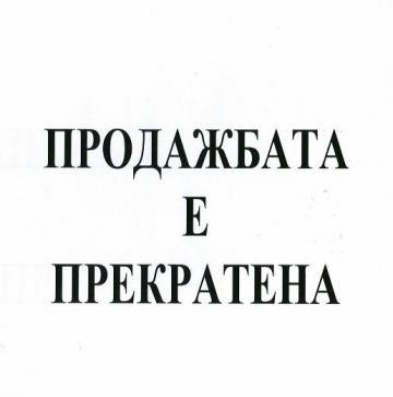 ПРОДАЖБА НА ЗАПАДЕН АПАРТАМЕНТ на ВТОРИ НАДПАРТЕРЕН ЕТАЖ - 1